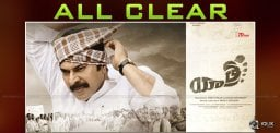 all-routes-clear-for-yatra-movie