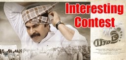 yatra-movie-coming-with-good-promotions