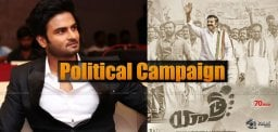 yatra-movie-team-started-political-campaign