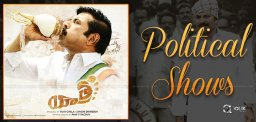 yatra-movie-is-attracting-political-shows