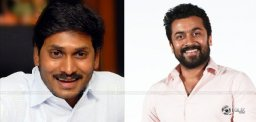 special-bond-between-suriya-and-ys-jagan