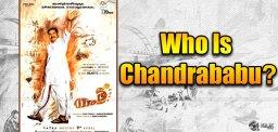 chandra-babu-naidu-in-ysr-biopic-