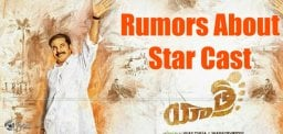 yatra-ysr-biopic-rumors-director-details-