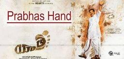 prabhas-behind-yatra-movie-details