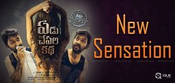 yedu-chepala-katha-is-new-sensation-in-tollywood
