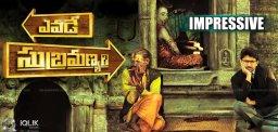 nani-impresses-with-yevade-subramanyam