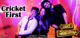 nani-yevade-subramanyam-movie-success-meet
