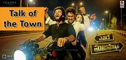 yevade-subramanyam-best-talked-about-film