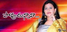 actress-roja-quitting-as-jabardasth-judge