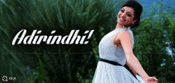 kajal-adirindhi-release-ddetails