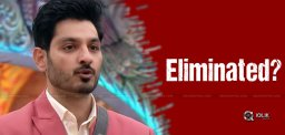ali-reza-in-bigg-boss-elimination