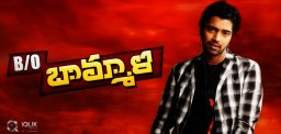 allari-naresh-next-film-titled-brother-of-bommali