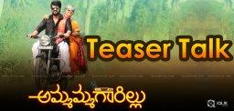 ammammagarillu-teaser-full-details-