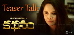 anasuya-latest-movie-kathanam-teaser-talk