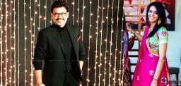 venky-elder-daughter-ashritha-marriage-fixed