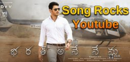 chief-minister-song-rocks-youtube-details-
