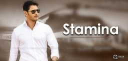 mahesh-babu-statmina-at-boxoffice-