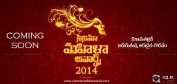 cine-mahila-awards-short-film-contest-details