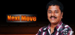 current-theega-director-nageswara-reddy-future