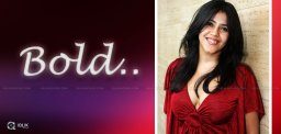 ekta-kapoor-bold-about-casting-couch