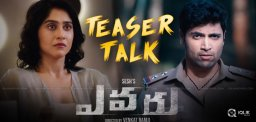 evaru-movie-teaser-talk