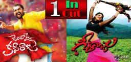 geethanjali-and-janda-pai-kapiraju-release-dates