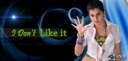 heroine-tapsee-says-no-to-arranged-marriages