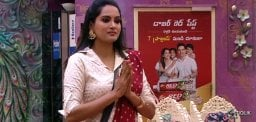 Himaja safe from eliminations