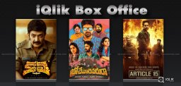 iQlik-box-office-kalki-brochevaarevaruraa-burrakat
