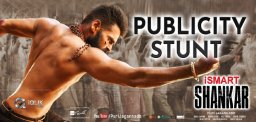 ismart-shankar-movie-publicity-stunts