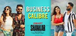 puri-ismart-shankar-movie-business-
