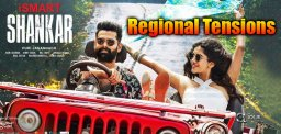 ismart-shankar-movie-regional-tensions