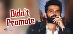 why-ram-did-not-promote-ismart-shankar