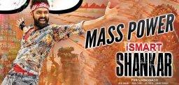 iSmart-shankar-mass-power