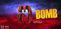 i-movie-effect-on-tollywood-buyers