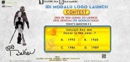 idi-modalu-logo-launch-contest-3rd-question