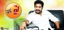junior-ntr-press-meet-on-his-political-campaign