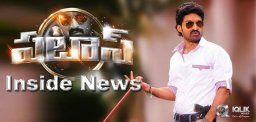 kalyanram-pataas-climax-with-powerful-villain