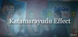 manatv-reality-show-on-katamarayudu