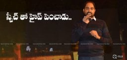 krish-speech-at-Gautamiputra-Satakarni
