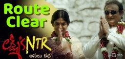 clean-u-certificate-for-rgv039-s-lakshmis-ntr
