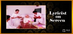 lyricist-atreya-in-bhama-kalapam-movie-scenes