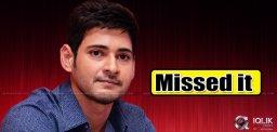 mahesh-babu-to-miss-hat-trick-with-puri-jagannadh