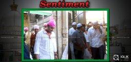 mahesh-babu-prays-for-aagadu-at-ajmer-dargah