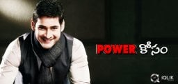 mahesh-babu-to-launch-kannada-power-audio