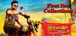 manchu-manoj-current-theega-first-day-collections