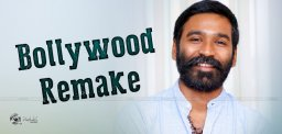mehreen-in-dhanush-pattas-tamil-movie