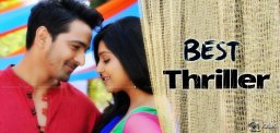 neelakanta-maaya-movie-a-good-thriller