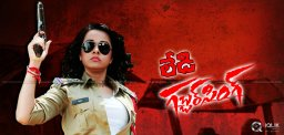 nisha-kothari-new-movie-titled-bullent-rani