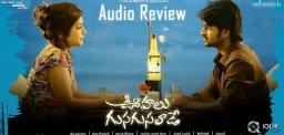 oohalu-gusa-gusalade-aduio-movie-audio-review